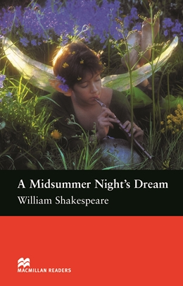 კვირის წიგნი: A Midsummer Night's Dream by William Shakespeare