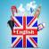 The Juggernaut Called English